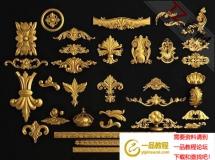 3D雕花模型  各类金属欧式雕花-模型模型高品质 3D模型下载