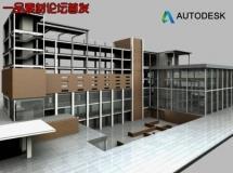 Autodesk Navisworks Products 2016