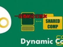 AE共享合成comp脚本 Aescripts BAO Dynamic Comp 2+教程