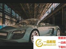 奥迪 R18汽车模型收集 高品质模型