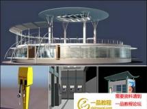 公共设施的集合 高品质模型