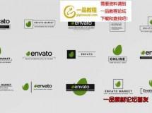 15个带logo标志的文字标题动画AE源文件