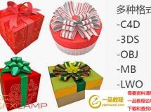 C4D模型下载 礼物包装盒C4D模型 TurboSquid Gift boxes