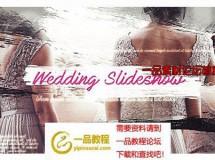 笔刷遮罩婚礼照片相册片头ae模板