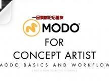 Gumroad-Modo 的概念艺术