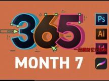 365 Days Of Creativity – Month 7
