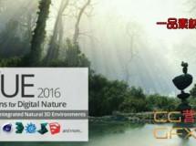 自然景观制作软件 Vue xStream 2016 Build 13698 + Vue Infinite RenderCow/Artist 2016 Win破解