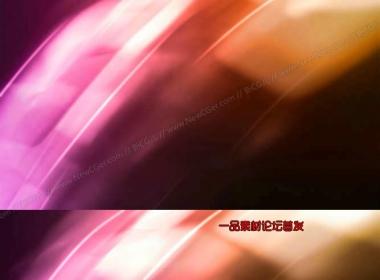 迷失在梦境中,浪漫迷幻的粉色装饰光效循环素材