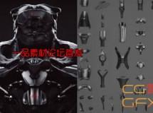 影视人物装甲3D模型 ULTRABORG SUBD ArmorPack by Vitaly Bulgarov