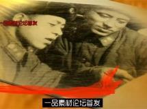 AE模板 党政人物红丝巾飘扬焦裕禄雷锋和谐社会展示模板 AE素材