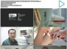 无偿献血用心关爱社会爱的力量医疗设备公益宣传广告高清视频实拍