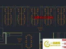 AutoCAD 2021新手入门基础教程(英文字幕) Lynda – AutoCAD 2021 Essential Training