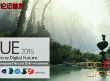 自然景观制作软件 Vue Xstream 2016 R4 Build 404061 + RenderCow 2016 Win破解版