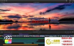 Apple Final Cut Pro X / FCPX v10.5.1 中文版/英文版/多语言破解版