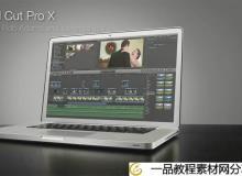 Creative Live - Final Cut Pro X with Vanessa Joy