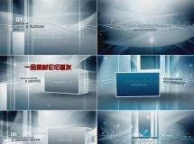 高端商业模板——956 Premium Business Template