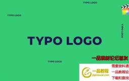 FCPX模板-文字快闪Logo动画片头 Typo Logo