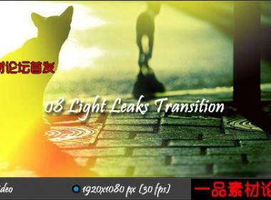 彩光转场视频素材合辑,VideoHive Light Leaks Transition ...
