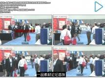 会展中心楼室内国际贸易展览交易会高清视频实拍
