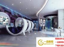 企业科技展示厅模型