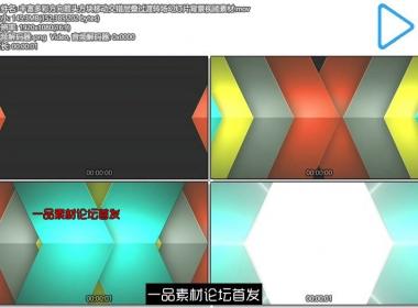 丰富多彩方向箭头方块移动交错层叠过渡转场幻灯片背景视频 ...