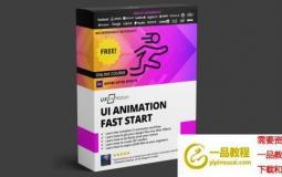 网页UI动效AE动画教程 UX in Motion – UI Animation Fast Start