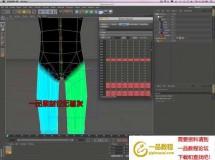C4D模型权重绘制教程 Cineversity – Weight Painting Bret Bays In Cinema 4D