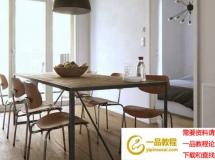 3d模型下载 照片级别真实室内3D模型 BBB3viz – Photorealistic Modern Interior