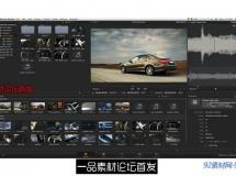 达芬奇调色软件DaVinci Resolve 10中文汉化版 for windows