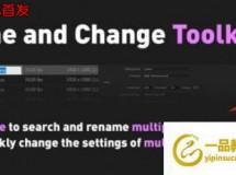 文件批量重命名修改PR插件 Aescripts Rename and Change Toolkit for Premiere Pro...