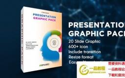 PPT风格信息数据展示动画 Presentation Graphic Pack