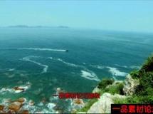 深圳航拍高清实拍视频素材
