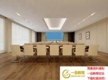 大型会议厅3D模型设计
