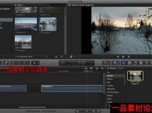 Final Cut Pro视频编辑训练视频教程,Tuts+ Premium Video Editi