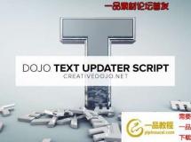 多文字样式修改AE脚本 CreativeDojo Dojo Text Updater v1.0