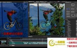 视频跟踪抠像Roto教程 FXPHD – SIL101 – Introduction to Silhouette and Roto