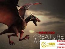 二维生物角色动画制作软件 Creature Animation Pro 3.70 Win破解版