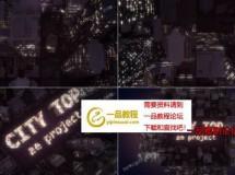 上帝视角下的城市顶端钻石标志展示AE模板