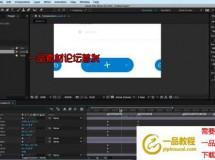 UI/UX 网页动效AE教程 UXinMotion – Micro Interactions