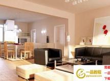 小户型家居设计模型