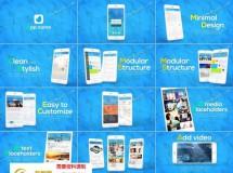 手机APP应用程序的宣传推广视频AE模板
