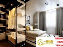 小户型卧室模型设计