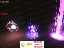 30组各种颜色打斗火焰冲击波粒子系统Unity游戏素材资源