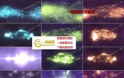 震撼粒子风暴旋涡标志揭示开场特效AE模板
