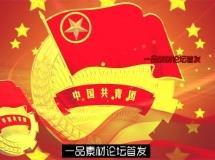 AE模板 青春五四青年节共青团建党滑出幻灯片大气开场模板  ...