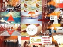 旅游图片或视频影像的展示动画AE模板