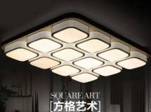 3D吸顶灯模型  现代简约正方形客厅灯卧室灯具下载