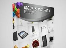 CGAxis Models Mix Pack Vol. 1
