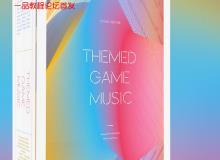 450+电视游戏/恐怖游戏/史诗游戏/动作游戏/日本游戏/背景音乐音效