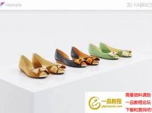 3D鞋子模型  女士单皮鞋模型 高品质 3D模型下载